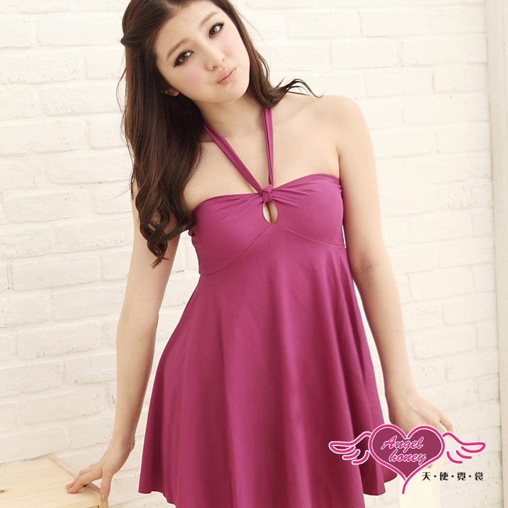 泳衣 時尚公主 素色二件式泳裝(玫瑰M~XL) AngelHoney天使霓裳