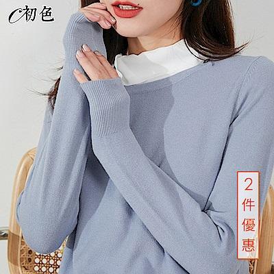 初色  純色打底圓領針織衫-共6色-(M-2XL可選)