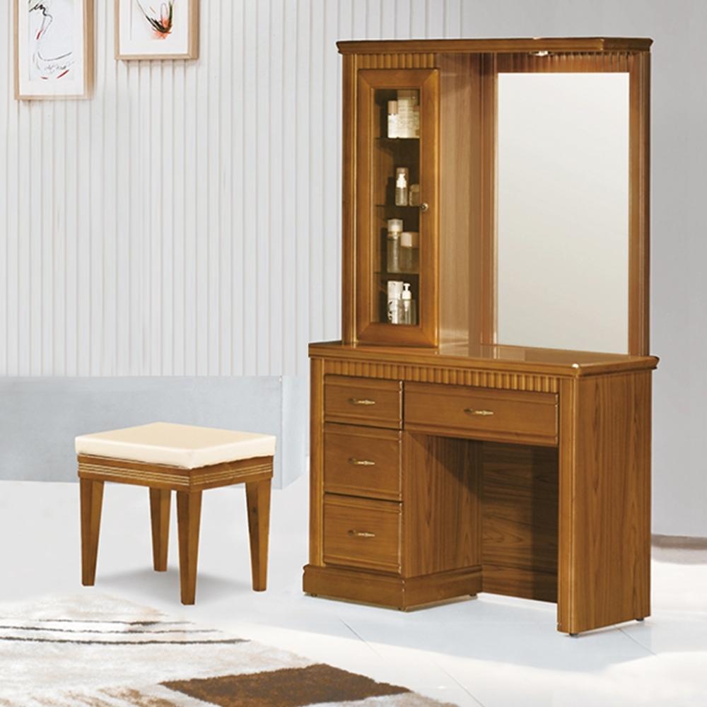 【AS】楠檜柚木色鏡台含椅-102.5x44x175cm