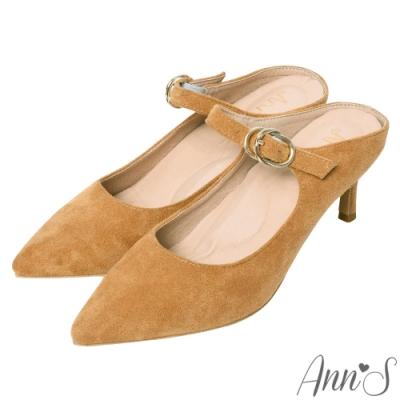 Ann'S美型不散場-顯瘦瑪莉珍尖頭穆勒細跟鞋-黃