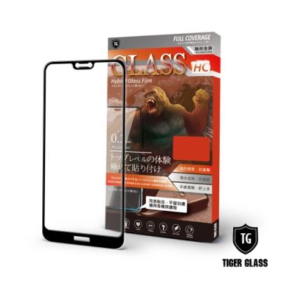 T.G Nokia 7.1 全包覆滿版鋼化膜手機保護貼(防爆防指紋)