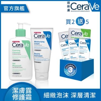 CeraVe適樂膚 溫和泡沫潔膚露236ml+長效潤澤修護霜177ml洗護7件組 泡沫潤澤