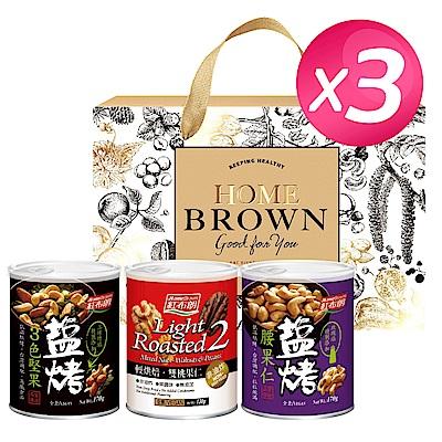 紅布朗 幸福金緻禮盒x3組