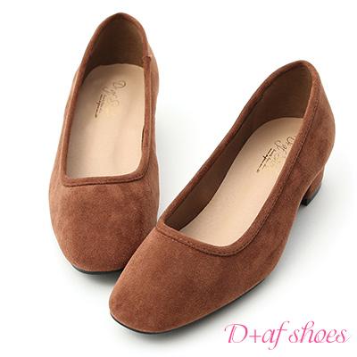 D+AF 復古美感.素面方頭絨料低跟鞋*棕