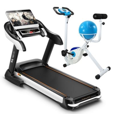 買1送1【 X-BIKE 晨昌】15.6吋高彩屏觸控智能電動跑步機-可家用 XBT-T7