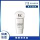 PSK深海美肌專家 保養系彩妝 全方位防護乳 SPF30 50ml(1入組) product thumbnail 1