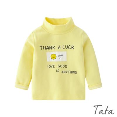 童裝 立領笑臉字母上衣 共二色 TATA KIDS