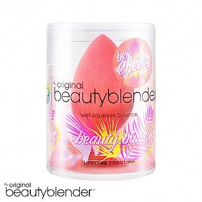 beautyblender 原創專業修容蛋 中號-香柚紅
