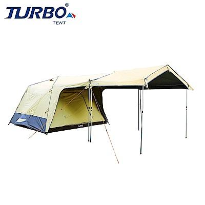【Turbo Tent】Lite 300 配件3- 延伸屋簷