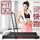 【FIT SO】ABU 阿步智能平板跑步機 product thumbnail 2