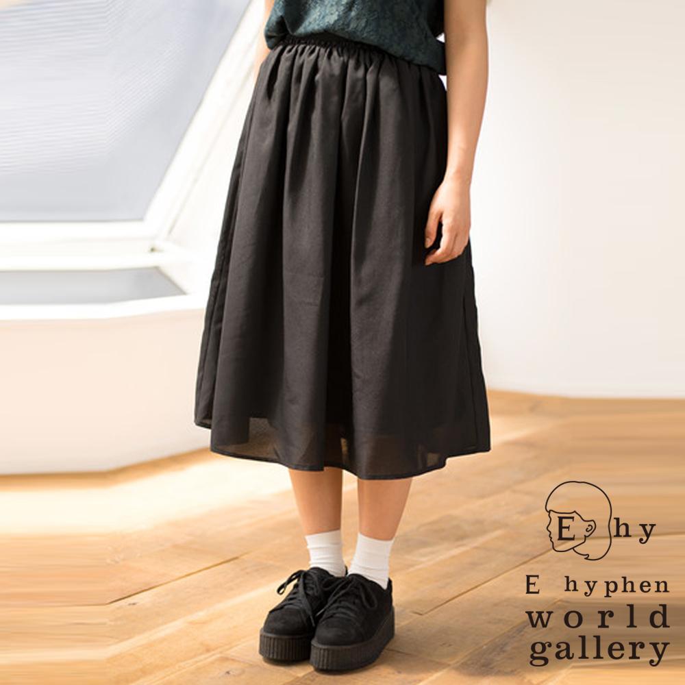 E hyphen 打摺鬆緊腰設計長裙
