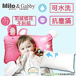 Milo&Gabby動物好朋友-超細纖維防蹣抗菌mini枕心枕套組(LOLA兔兔)