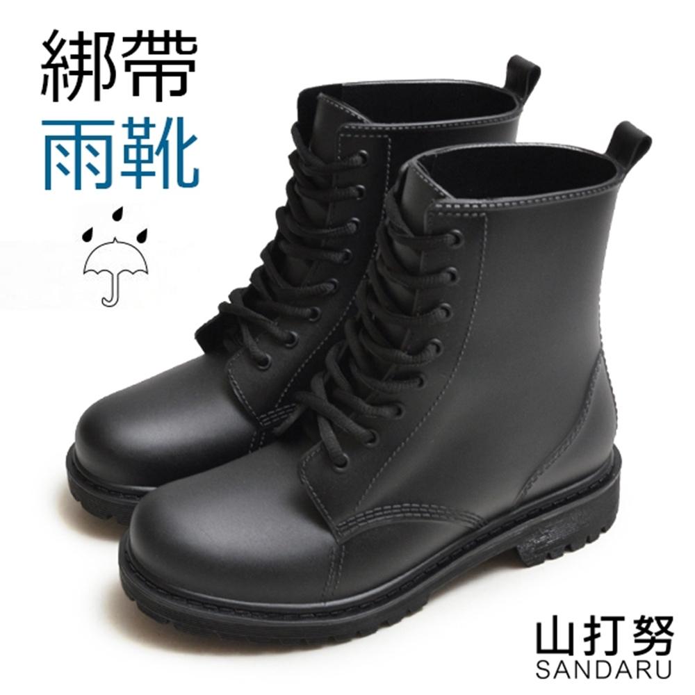 山打努SANDARU-防水雨靴 綁帶造型短筒馬汀雨靴