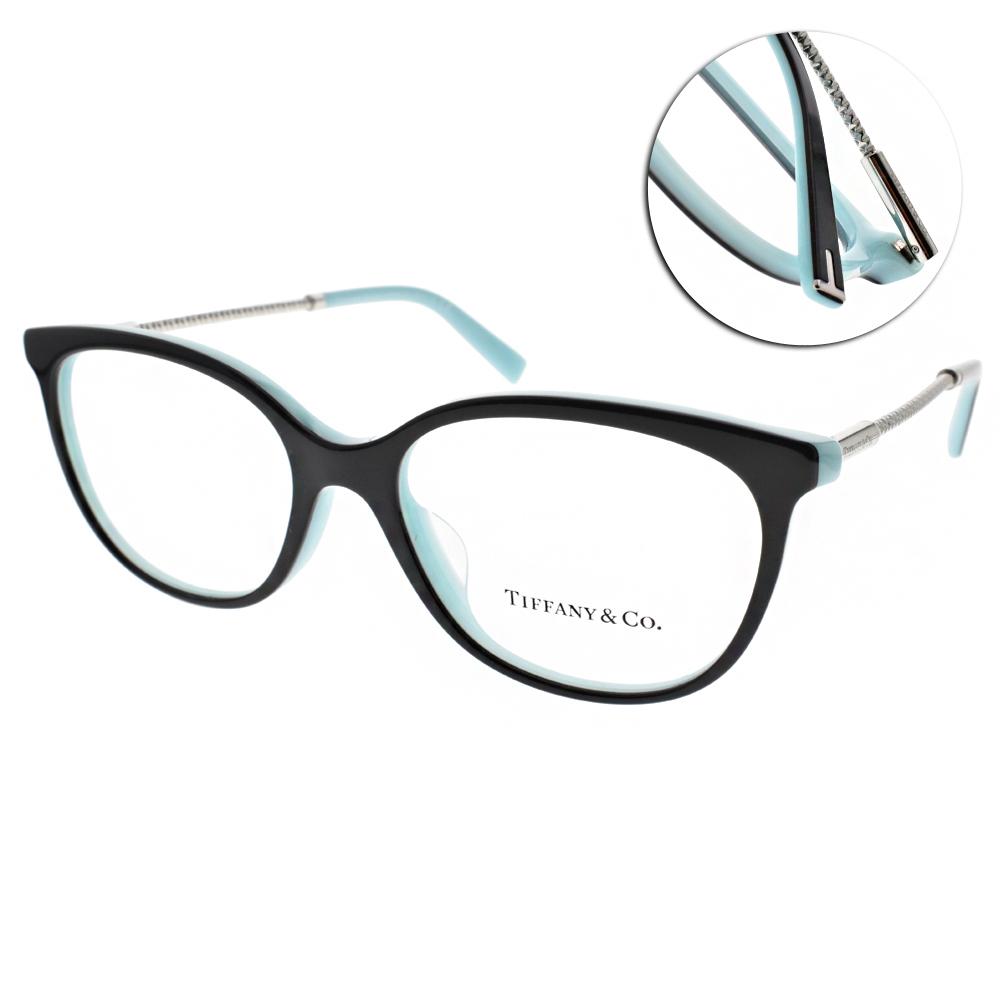 Tiffany&CO.光學眼鏡 簡約典雅/黑-蒂芬妮綠#TF2168F 8055