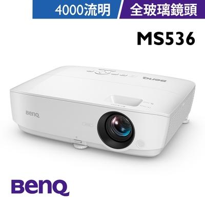 BenQ SVGA 高亮度會議室投影機MS536 (4000流明)