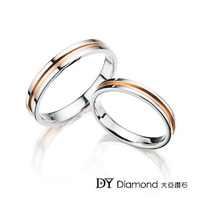 DY Diamond 大亞鑽石 18K金 雙色結婚對戒