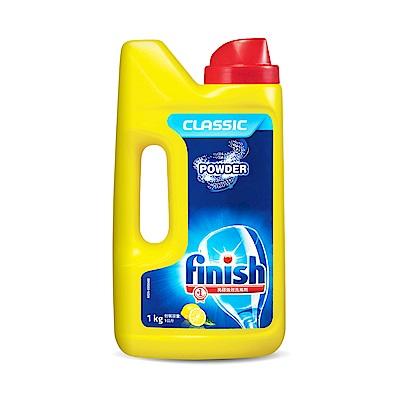 亮碟Finish-強力洗滌粉劑(1kg)