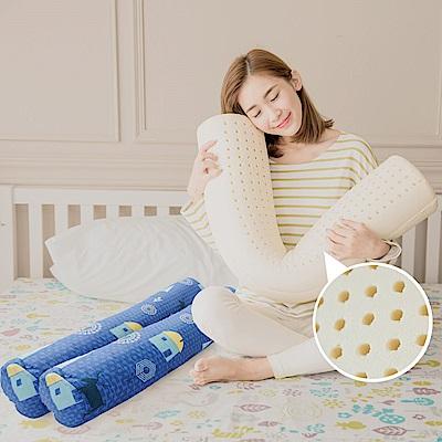 米夢家居-夢想家園系列-馬來西亞進口純天然長筒乳膠枕-附純棉布套-深夢藍