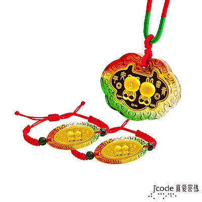 J code真愛密碼 熊大兔兔黃金彌月禮盒-0.2錢