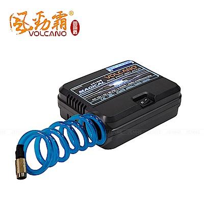 VOLCANO 風勁霸 重機專用款 迷你電動打氣機 LG100S