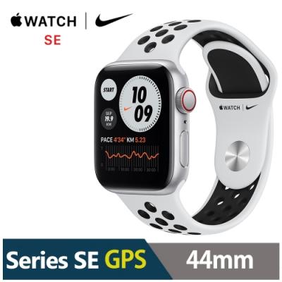 (預約)Apple Watch Nike+SE 44mm 鋁金屬錶殼配Nike運動錶帶(GPS)