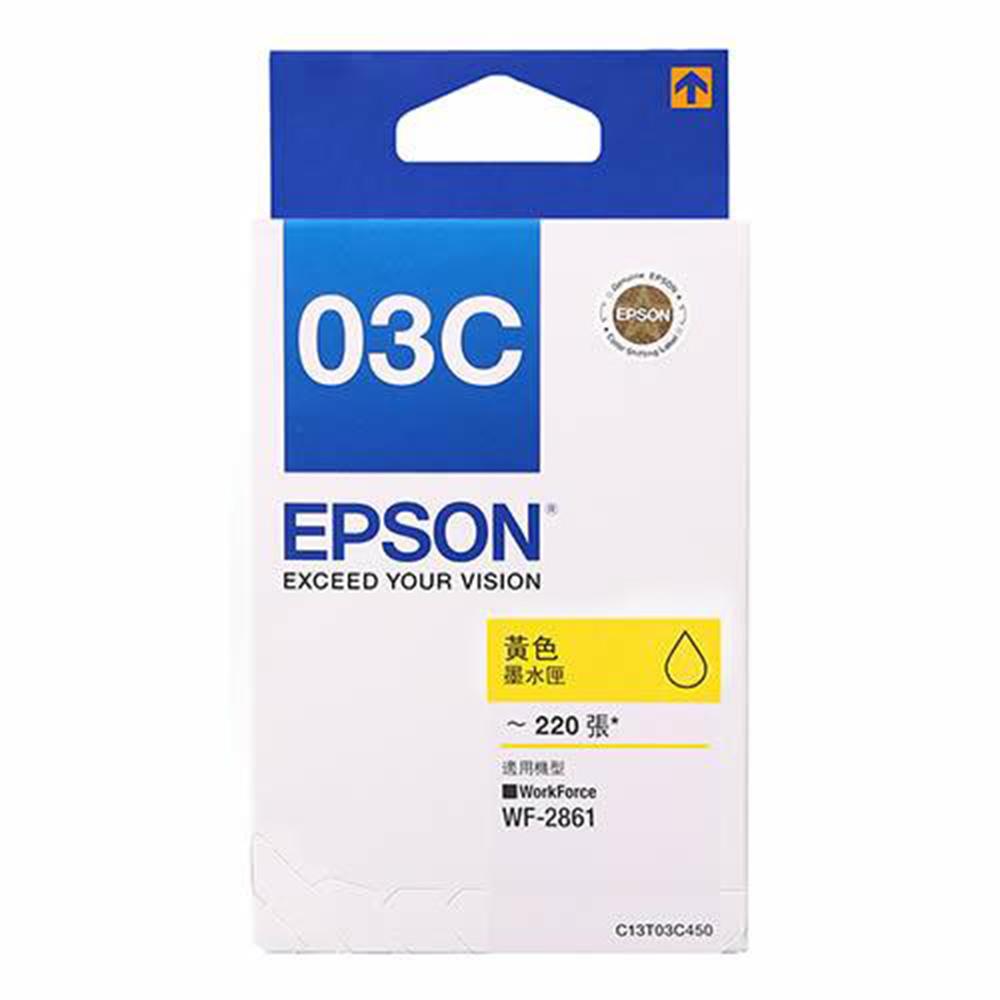 EPSON T03C450 黃色墨水匣