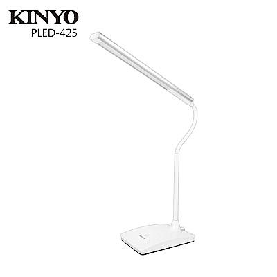 KINYO高質感LED金屬檯燈PLED425