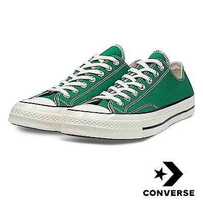 CONVERSE-男女休閒鞋162057C-綠