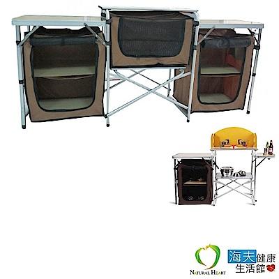 海夫健康生活館 豪華型專業行動廚房組 (ND381S)