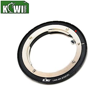 KIWIFOTOS Nikon轉EOS鏡頭轉接環LMA-NK_EOS(II)(將尼康F鏡頭轉接成Canon佳能EOS mount)Nikon-EOS轉接環