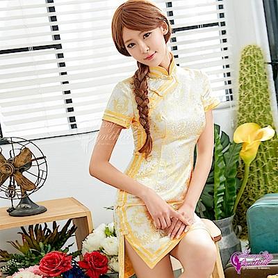 Sexy Cynthia角色扮演 鵝黃色柔緞立領短袖旗袍角色扮演服-黃F