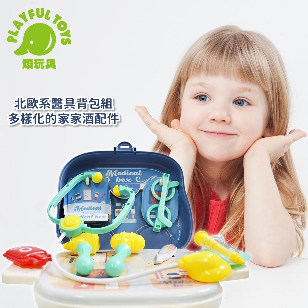 Playful Toys 頑玩具 北歐系醫具背包組(多功能外出收納背包)