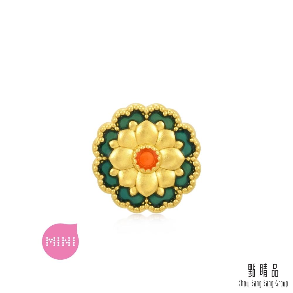(送5%超贈點)點睛品 999純金 Charme Mini 彩繪菊花 黃金串珠