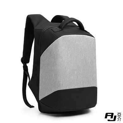 AJ.亞介 極簡風大容量防盜商務電腦包後背包 灰色