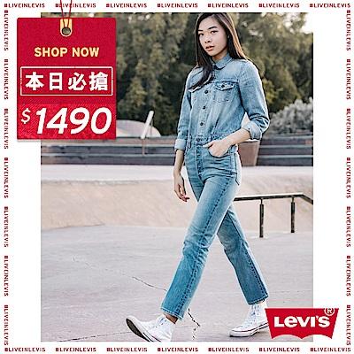 Levis 女款 牛仔連身工作褲 復古高腰修身版型 鈕扣穿脫