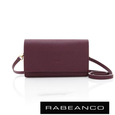 RABEANCO 迷時尚系列多夾層壓紋小方包 棗紅