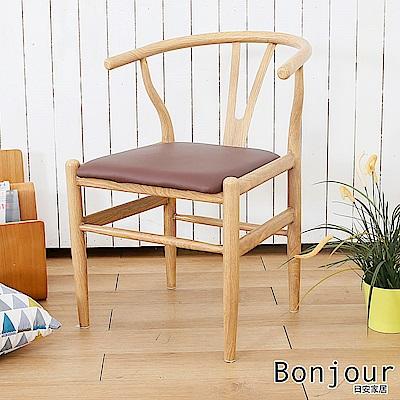 日安家居-東妮兒皮餐椅(鐵腳)-二色-總寬54x總深56x總高73cm