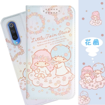 【雙子星】小米9 甜心系列彩繪可站立皮套(花圈款)