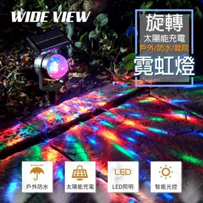 WIDE VIEW 太陽能旋轉霓虹投影庭院燈(SNC-0024)