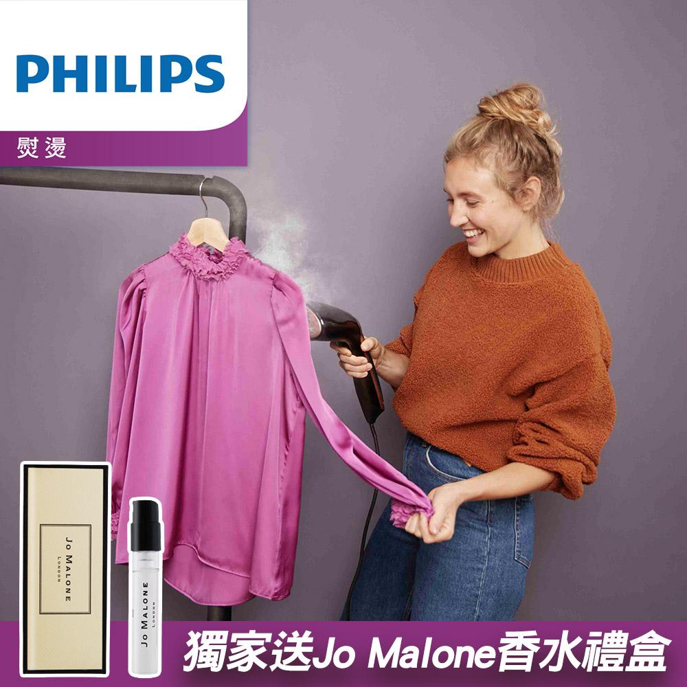 (送Jo Malone)Philips 飛利浦 二合一手持式蒸汽掛燙機 GC362 (黑金)