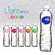 (活動)悅氏 light鹼性水(550mlx24瓶) product thumbnail 1