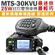 【MTS】MTS-30KVU 雙頻 迷你車機 體積輕巧 日本品質(MTS30KVU) product thumbnail 2