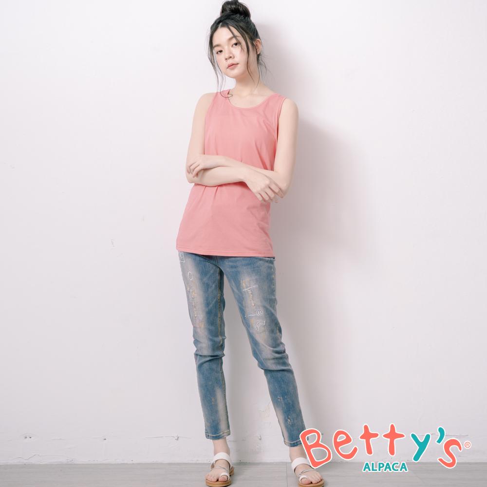 betty's貝蒂思 彩色燙印刷色刺繡牛仔褲(淺藍)