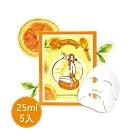 【芳妃朵】黃金柚葡萄籽拉提緊緻蠶絲面膜