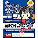 (預購) PS4 Cyber Save Editor金手指存檔修改器(1人版)中文介面