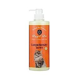 Royal Pet 皇家寵物《貓咪專用》洗毛精-500mlX2罐組