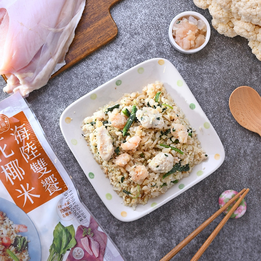 任-大成 海陸雙拼花椰米(250g/包)