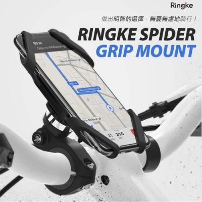 【Ringke】Rearth 360度旋轉式 自行車 單車 腳踏車手機架