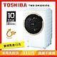 TOSHIBA東芝 11KG奈米悠浮泡泡洗脫烘滾筒洗衣機 TWD-DH120X5G product thumbnail 1