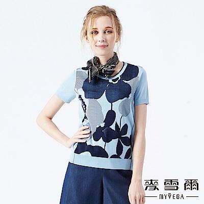 【麥雪爾】雙色變化緹花針織衫-水藍